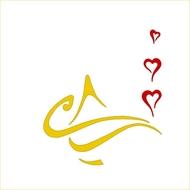 Stichting Aladdin